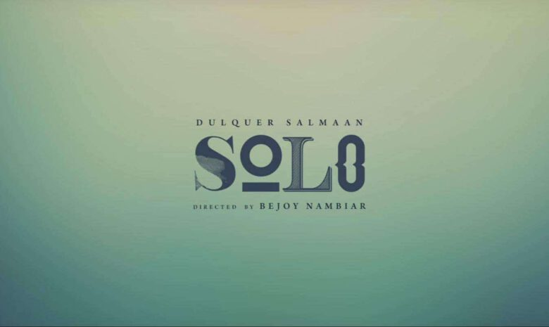 SOLO movie name in poster